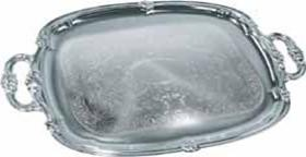 Oblong Serving Tray